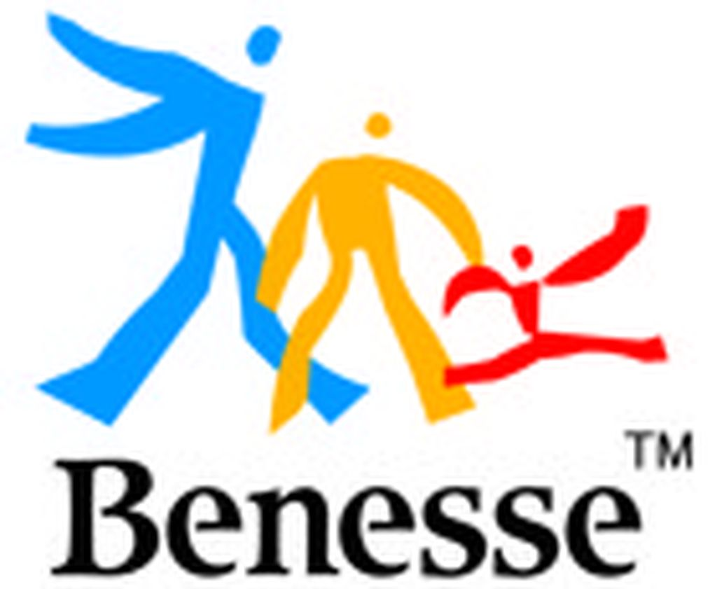 Benesse Indonesia (SHINKENJUKU)